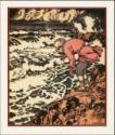 Iwan Jakowlewitsch Bilibin, Illustration zum Märchen Der Goldfisch